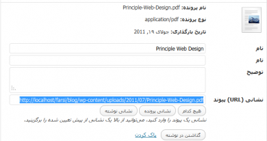 Uploading_A_File
