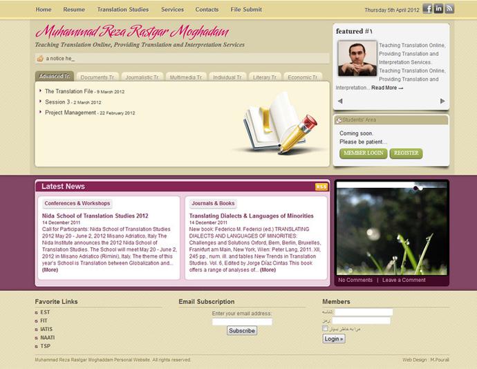 وب سایت شخصی استاد رستگار-طراحی آرنیکاوب