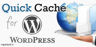 wp-plugin-quickcache7